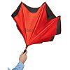 Reverse Color Folding Umbrella