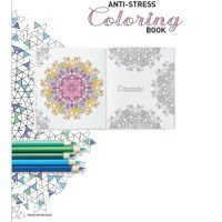 Promotional Gift Coloring Book